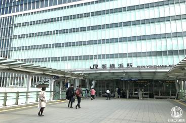 アド街ック天国「新横浜」2020年2月8日に放送!