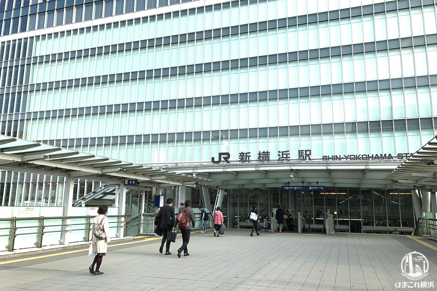 アド 街 新横浜