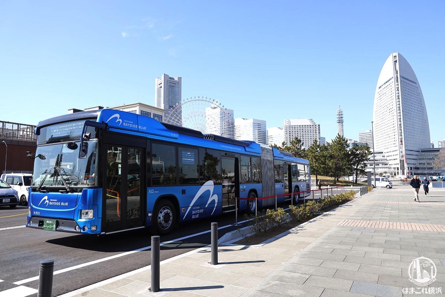 連節バス「ベイサイドブルー」