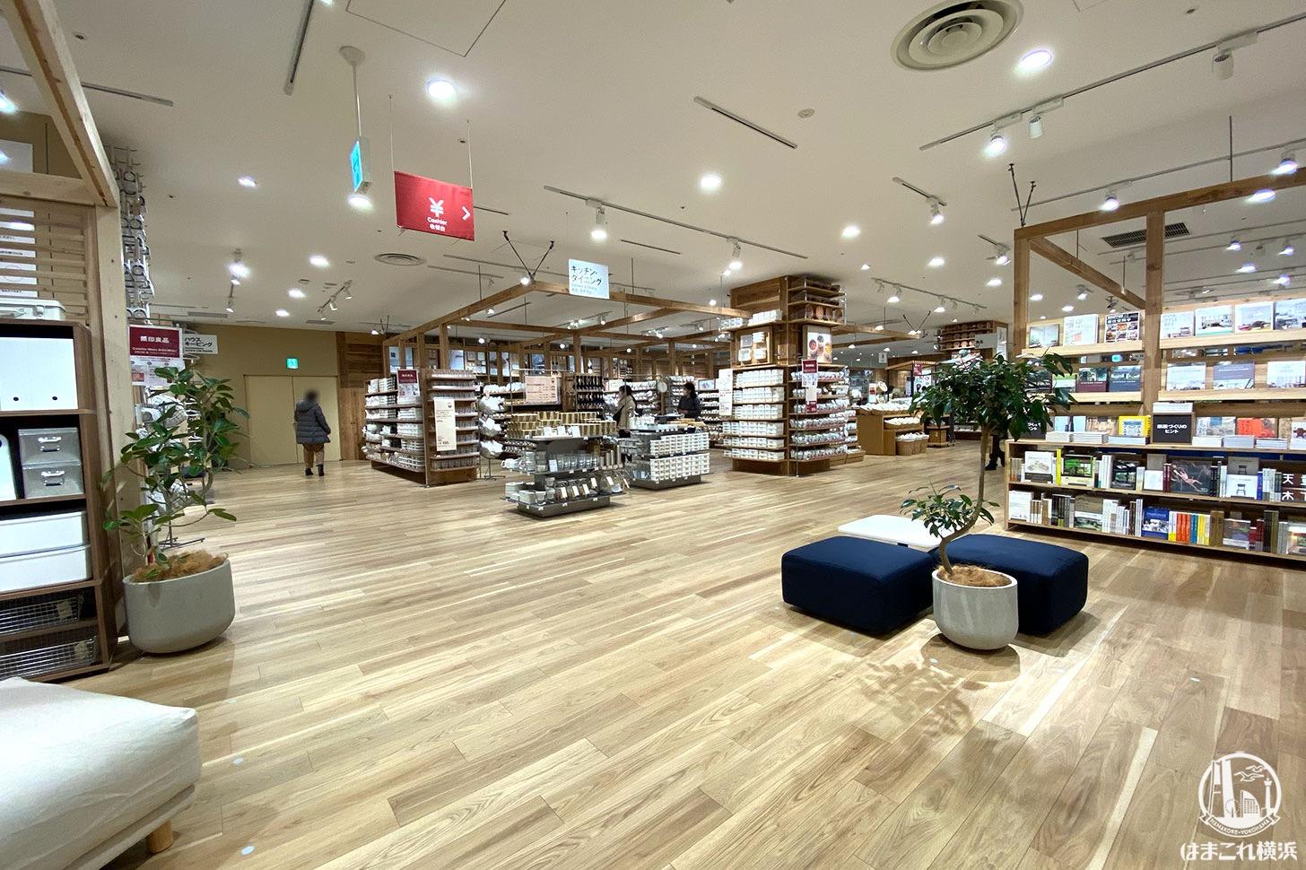 神奈川最大級の無印良品(コレットマーレ)が期待以上に広くて快適!MUJIブックスも