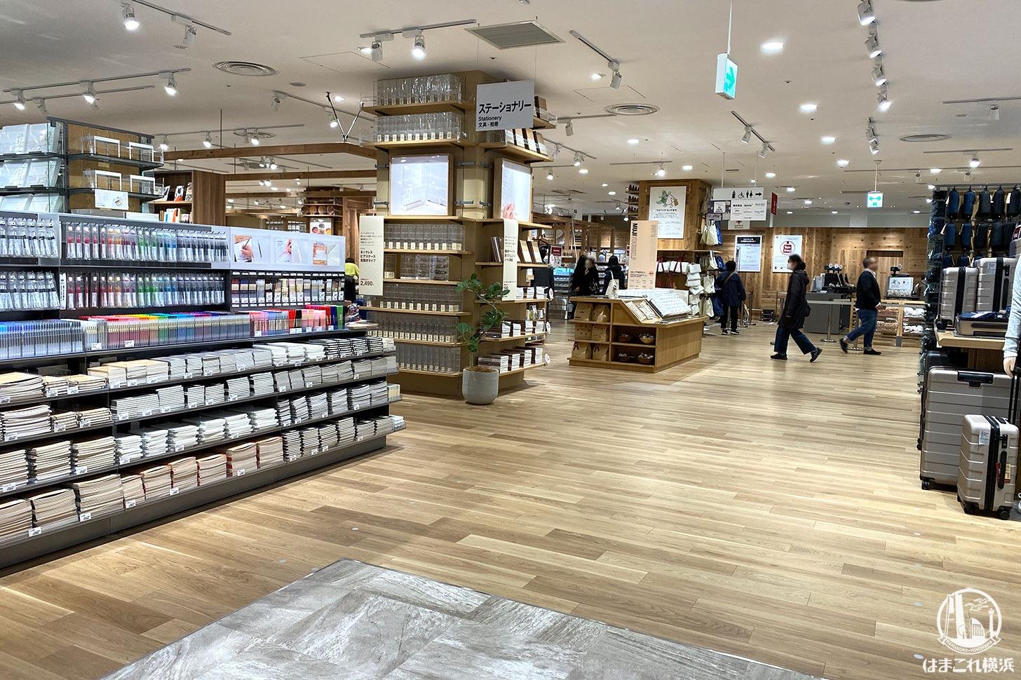 神奈川最大級 無印良品 売り場