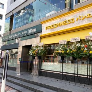 フレッシュネス パン工房が横浜・馬車道にオープン!高級・生食パン「練熟」も