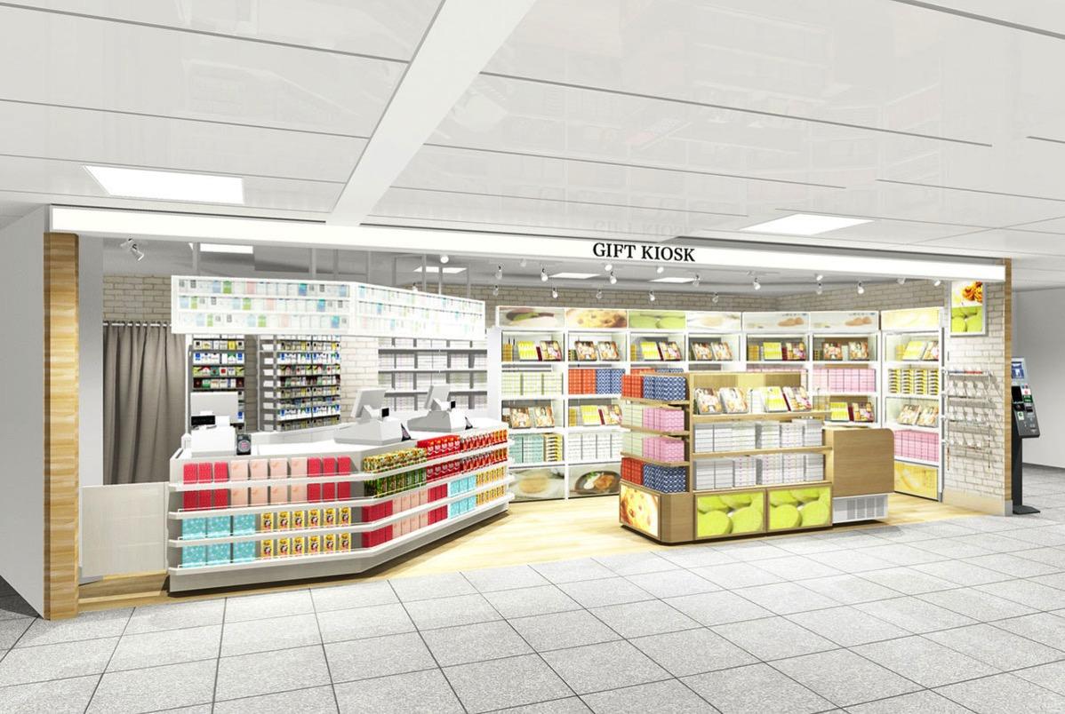 新横浜駅「ギフトキヨスク新横浜西」がリニューアル!ギフトの取り扱い強化