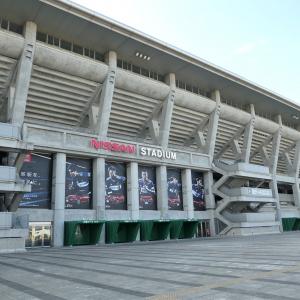 インターナショナルスタジアム横浜ってどこ?横浜スタジアムと違うから要注意