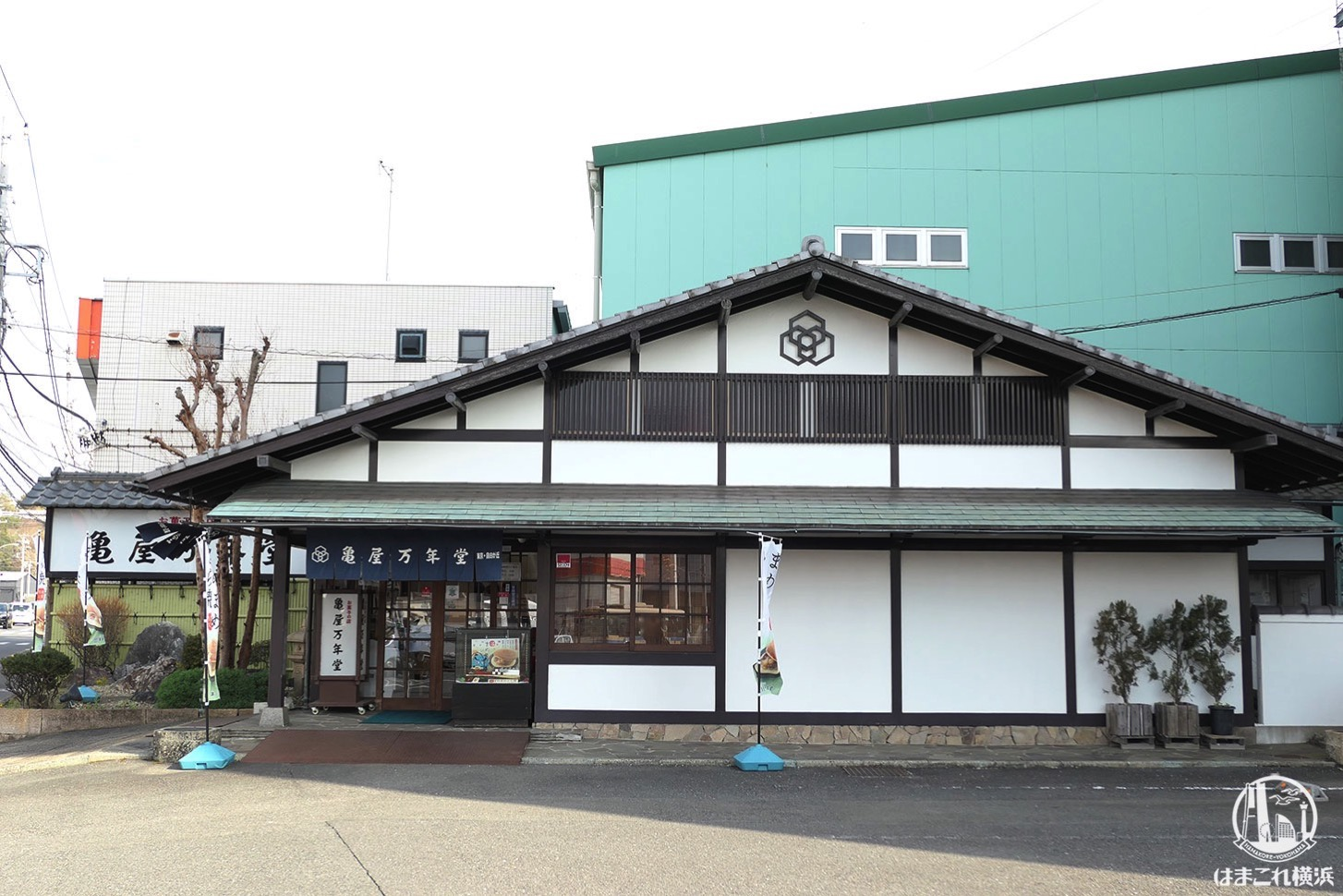 亀屋万年堂 横浜工場直売店