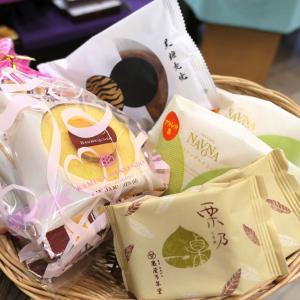 亀屋万年堂 横浜工場直売店のアウトレットでナボナ半額!品揃え豊富で栗乃も