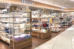 KKEYUCA(ケユカ)マルイシティ横浜にオープン!カーテン・雑貨・アパレルなどEYUCA(ケユカ)マルイシティ横浜に市内10店舗目をオープン!カーテン・雑貨・アパレルなど