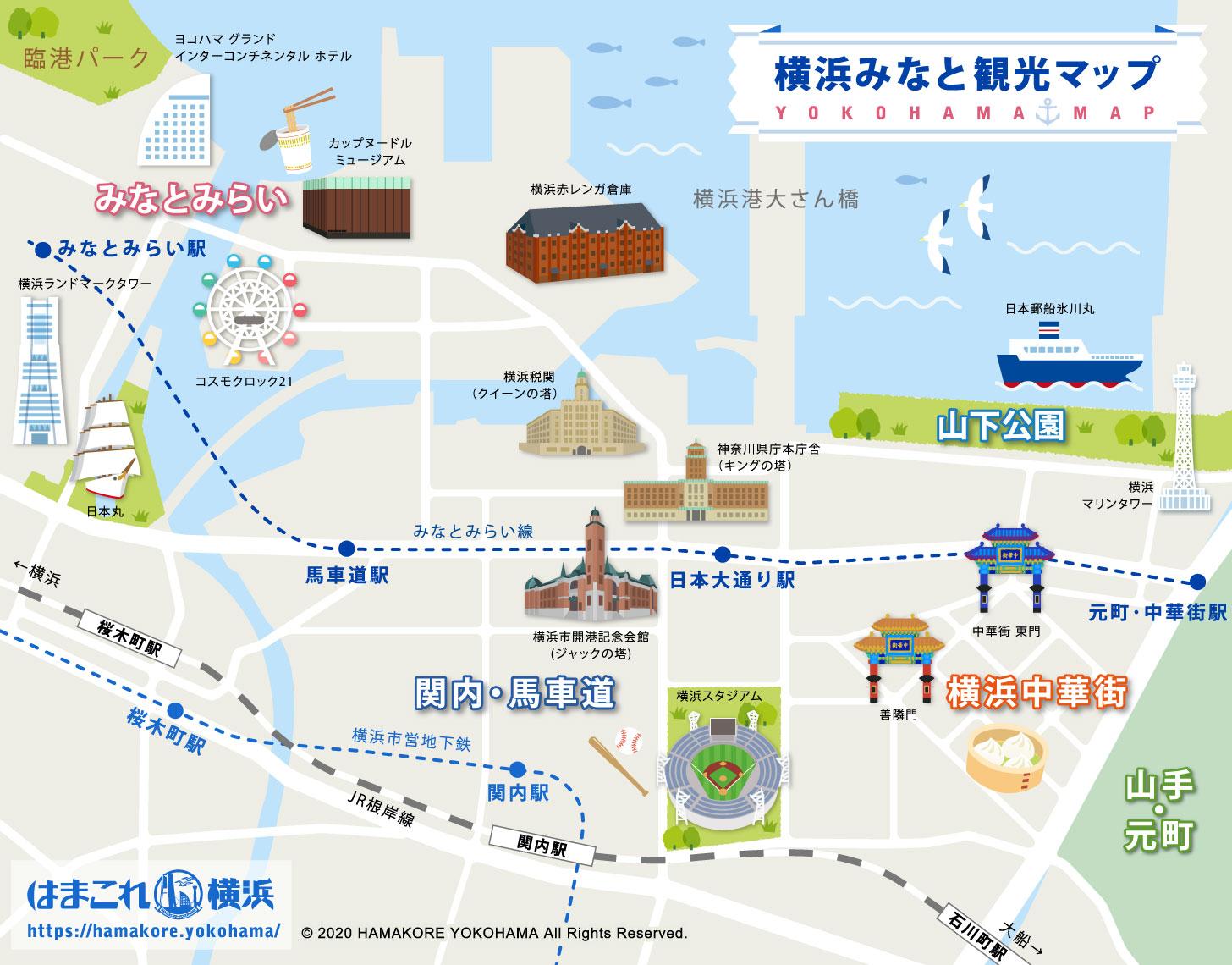 横浜・山手 厳選観光ガイド