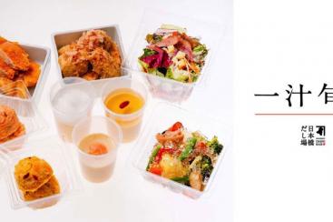 鰹節専門店にんべん新業態「一汁旬菜 日本橋だし場」CIAL横浜に!だしと旬菜の惣菜店