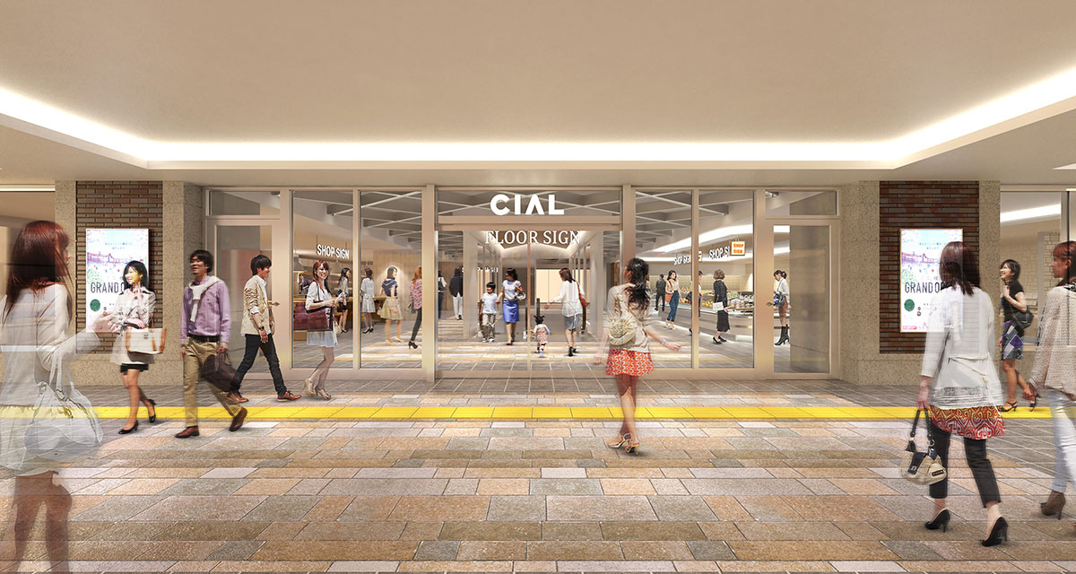 CIAL横浜(イメージ)