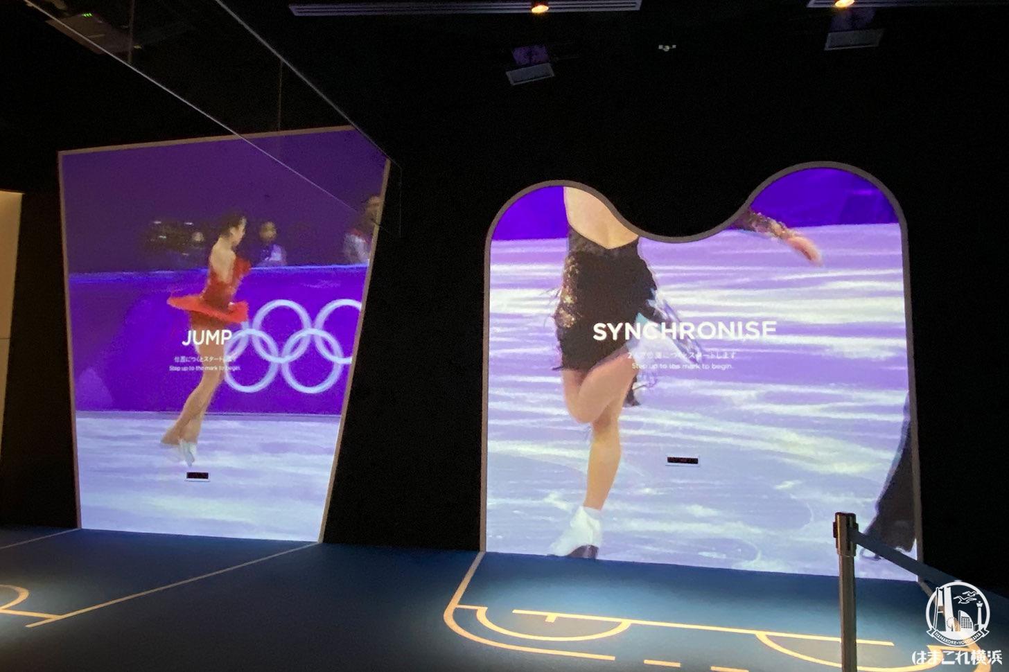 日本オリンピックミュージアム 2階 体験コーナー