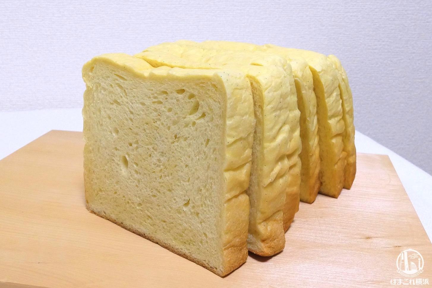 アールベイカー 食パン「ふわ」