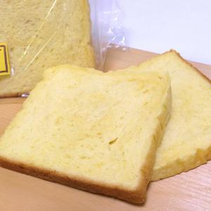 アールベイカーの食パン「ふわ」たまご感凄すぎ新感覚!水を使用しない希少パン