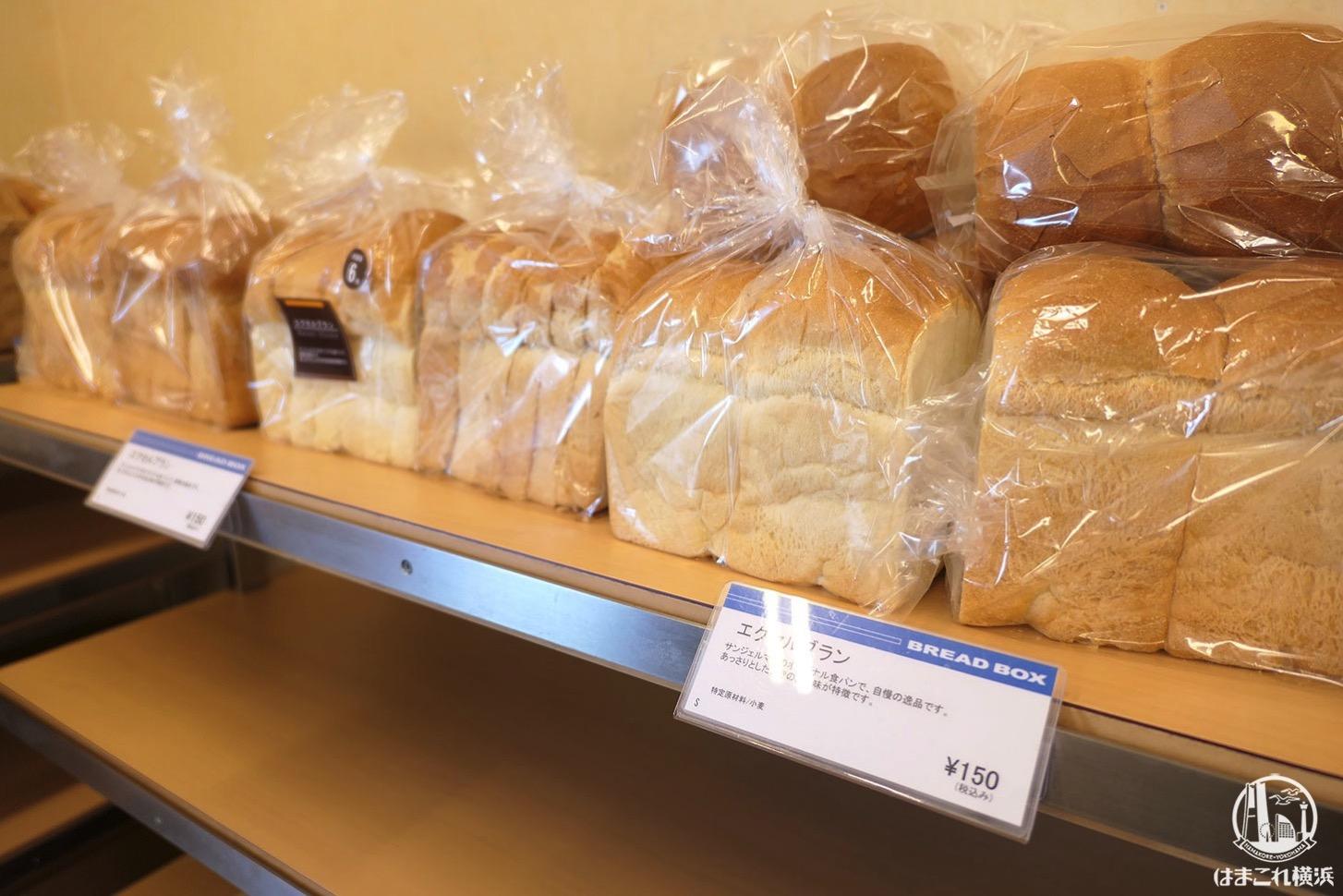 サンジェルマン ブレッドボックス 北新横浜店 アウトレットの食パン