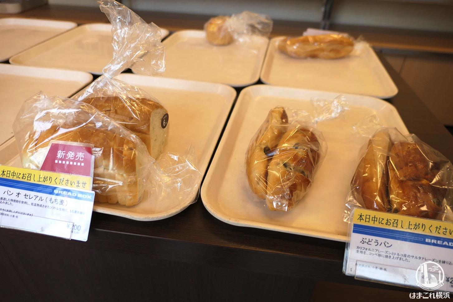 サンジェルマン ブレッドボックス 北新横浜店 アウトレットの惣菜パン・菓子パン