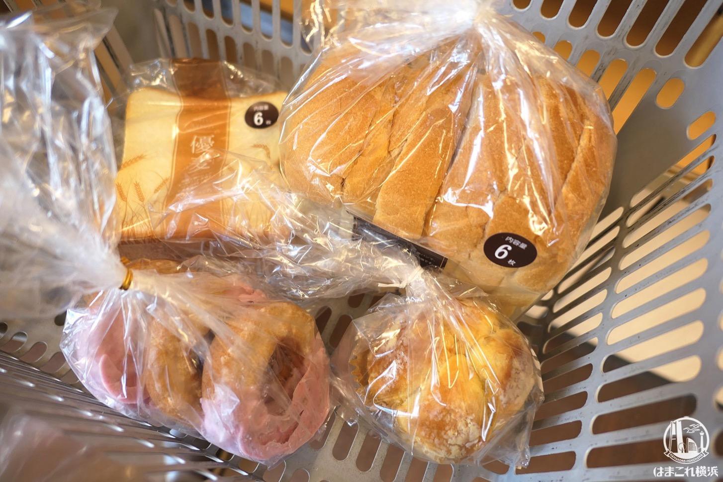 アウトレット購入したパン