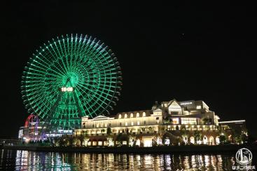 大観覧車・コスモクロック21 厳選観光ガイド