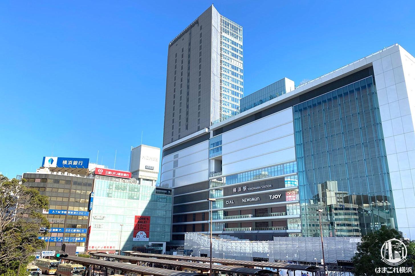 JR横浜タワー厳選観光ガイド