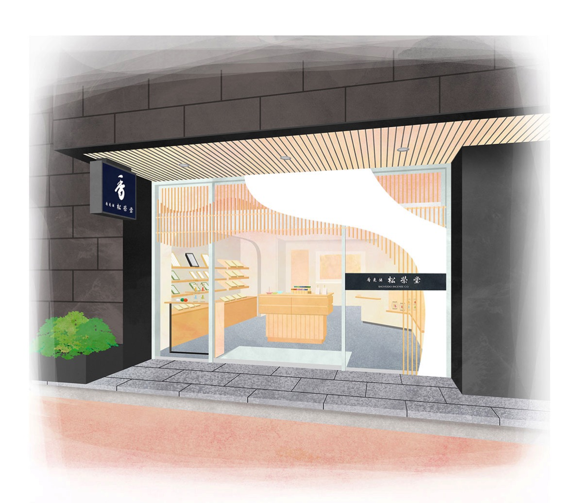 香老舗 松栄堂 横浜駅西口に神奈川初の直営店オープン!近沢レース店とコラボの匂い袋も