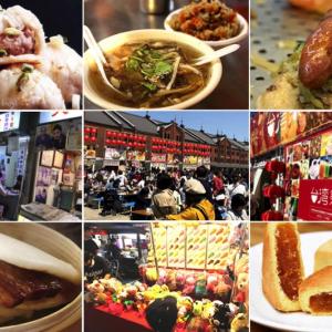 台湾祭 in 横浜赤レンガ2020