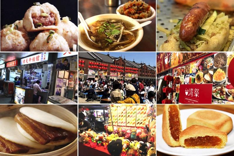 台湾祭 in 横浜赤レンガ2020 夜市グルメ