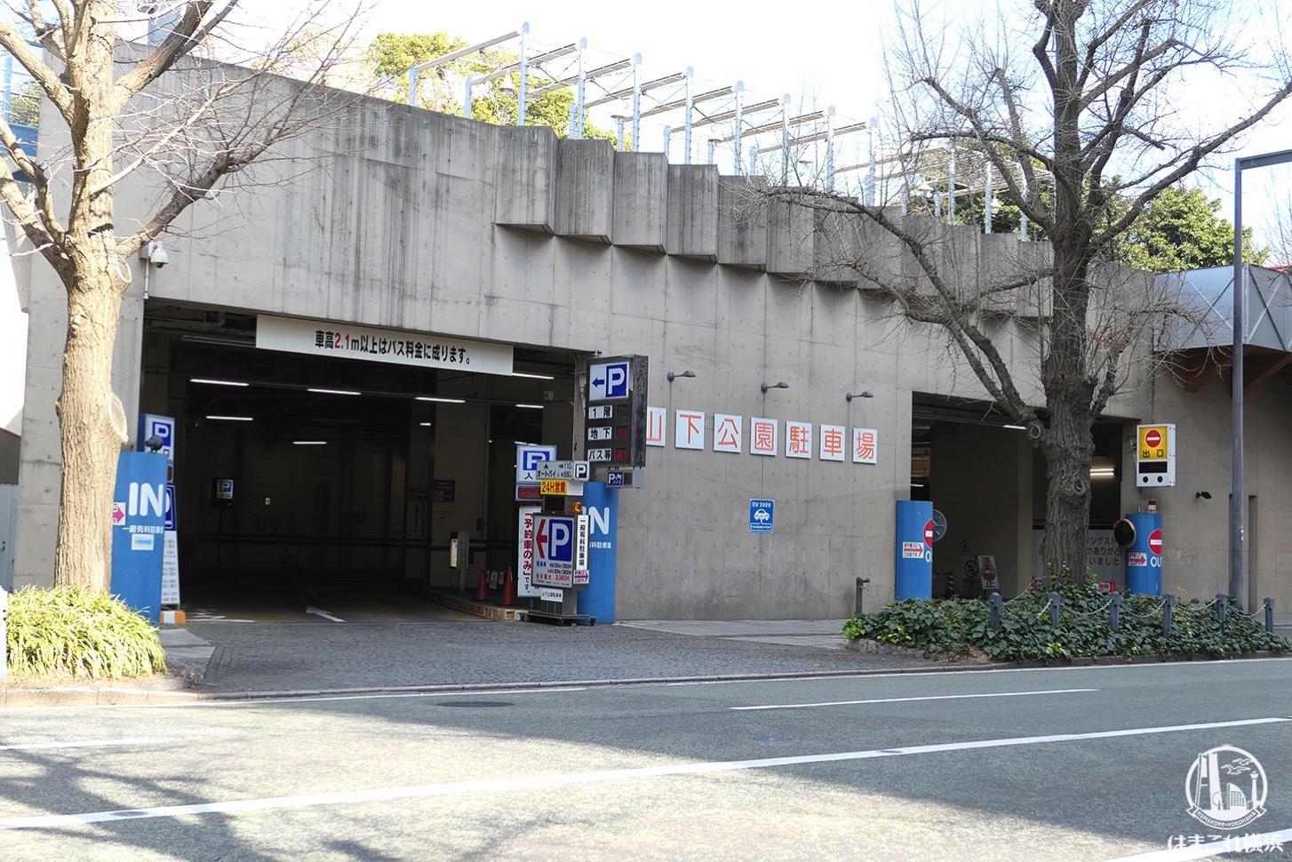 山下公園駐車場