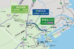 横浜北線馬場出入口が2020年2月27日に開通!ETC専用入口として運用