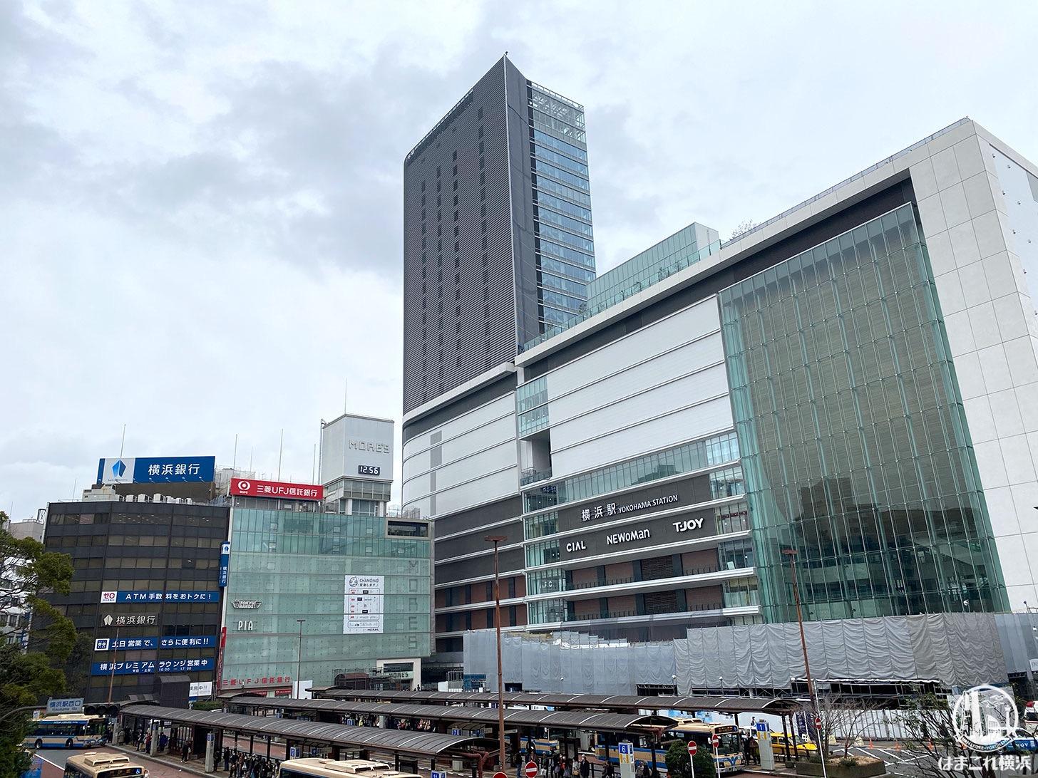 2020年2月 横浜駅西口 駅ビル完成までの様子