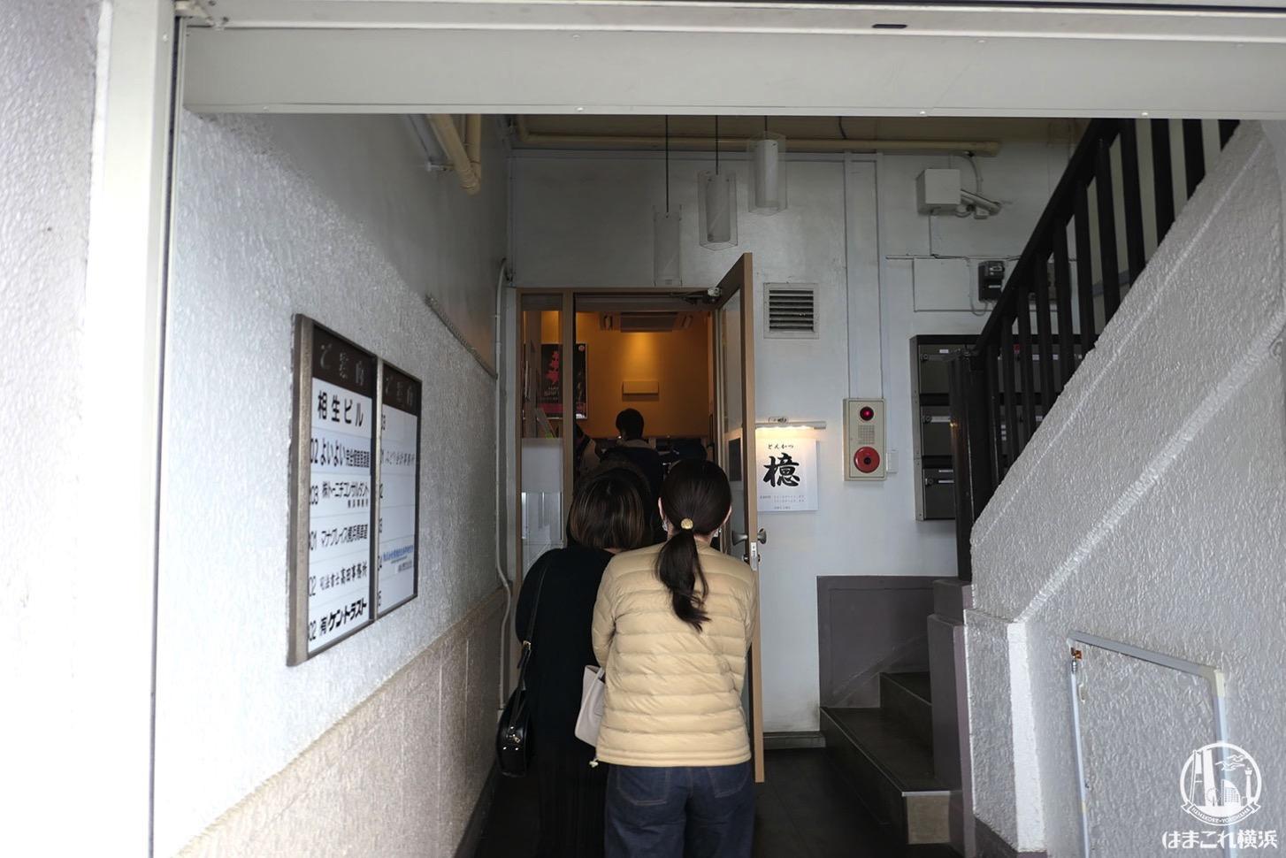 とんかつ檍(あおき)横浜馬車道店 行列