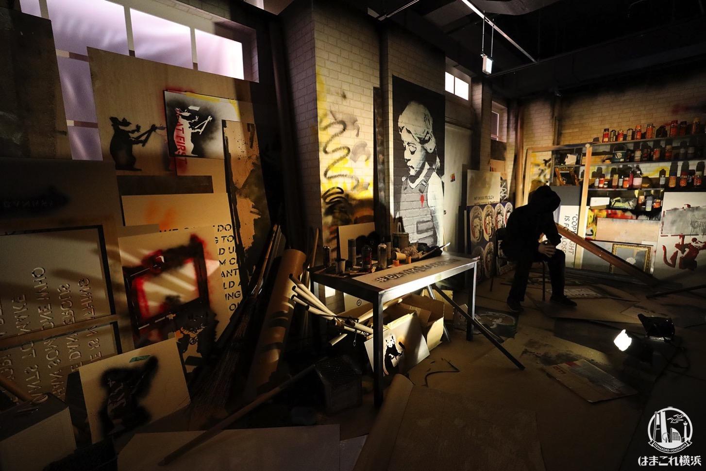 アーティスト・スタジオ