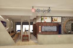 春水堂「三井アウトレットパーク 横浜ベイサイド」にオープン!タピオカミルクティー発祥の台湾カフェ
