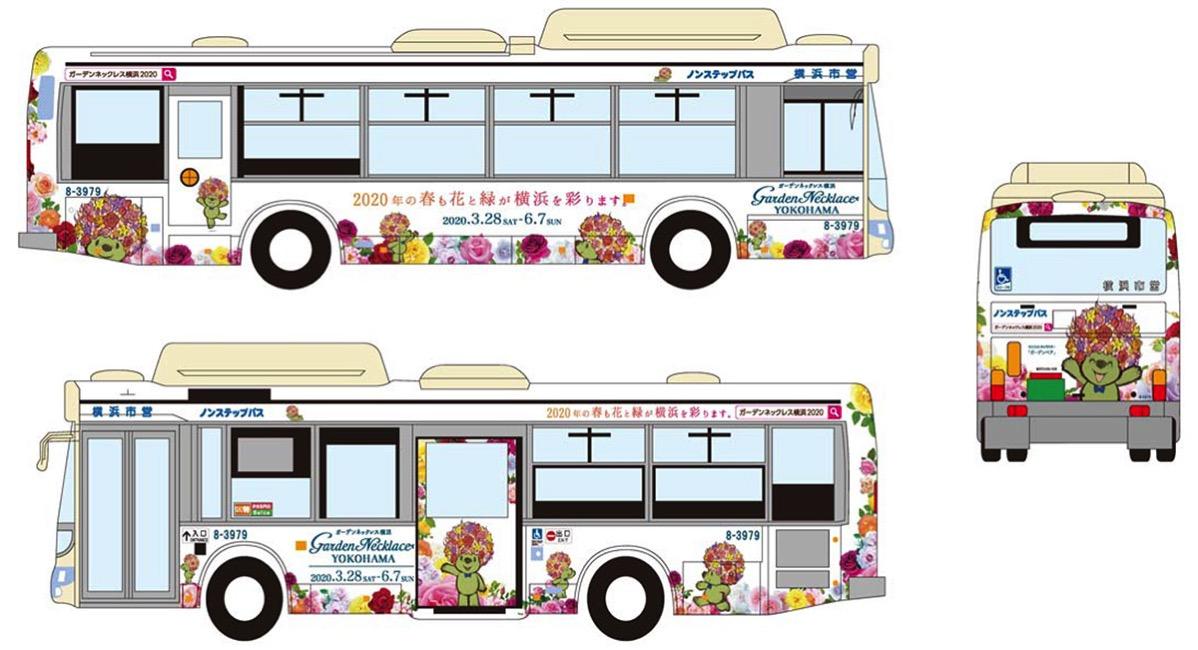 ガーデンネックレス横浜2020でガーデンベアのラッピングバス走行!大さん橋・港の見える丘公園・山下公園