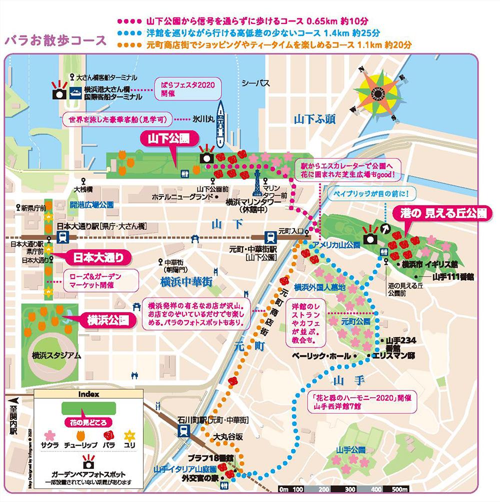 ガーデンネックレス横浜2020 バラお散歩コース
