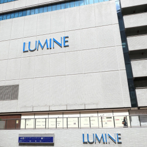 ルミネ横浜、4月12日まで週末の臨時休館発表