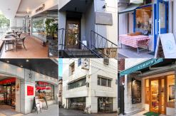 横浜元町 パン屋さん・ベーカリー11店舗まとめ 老舗から最新店舗まで