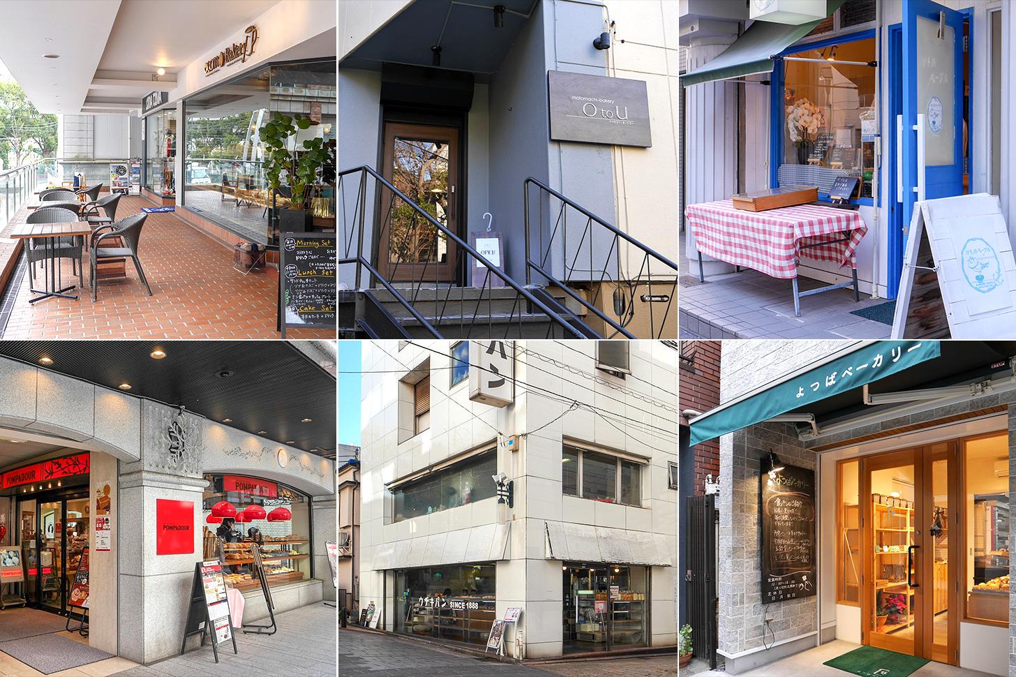 横浜元町 パン屋さん・ベーカリー10店舗まとめ 老舗から最新店舗まで