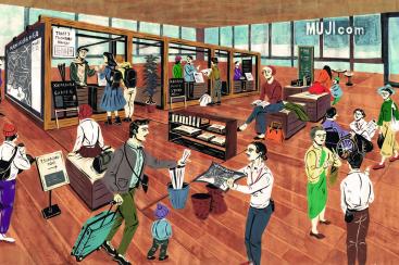 無印カフェが鎌倉に、MUJIcomでは厳選した日用品や衣料品など販売