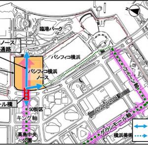 パシフィコ横浜ノース周辺の歩行者用通路、キングモール橋が新たに開通