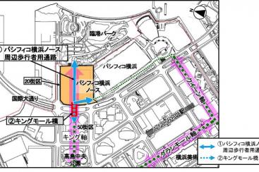 パシフィコ横浜ノース周辺の歩行者用通路、キングモール橋が新たに開通!