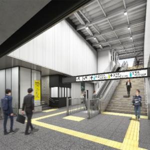 JR桜木町駅「新南口」6月27日開業!商業施設に成城石井やフードホール KITEKI