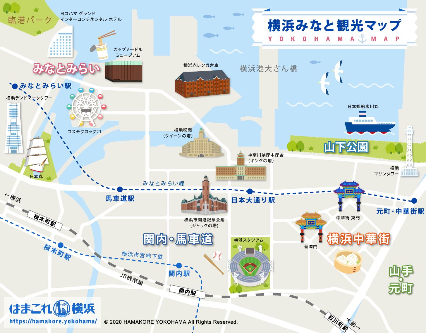 山下公園 マップ