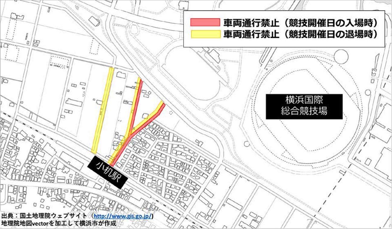 横浜国際総合競技場周辺 交通規制