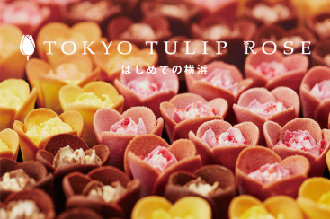 TOKYO チューリップローズ、そごう横浜店に横浜初上陸!連日行列の人気スイーツブランド