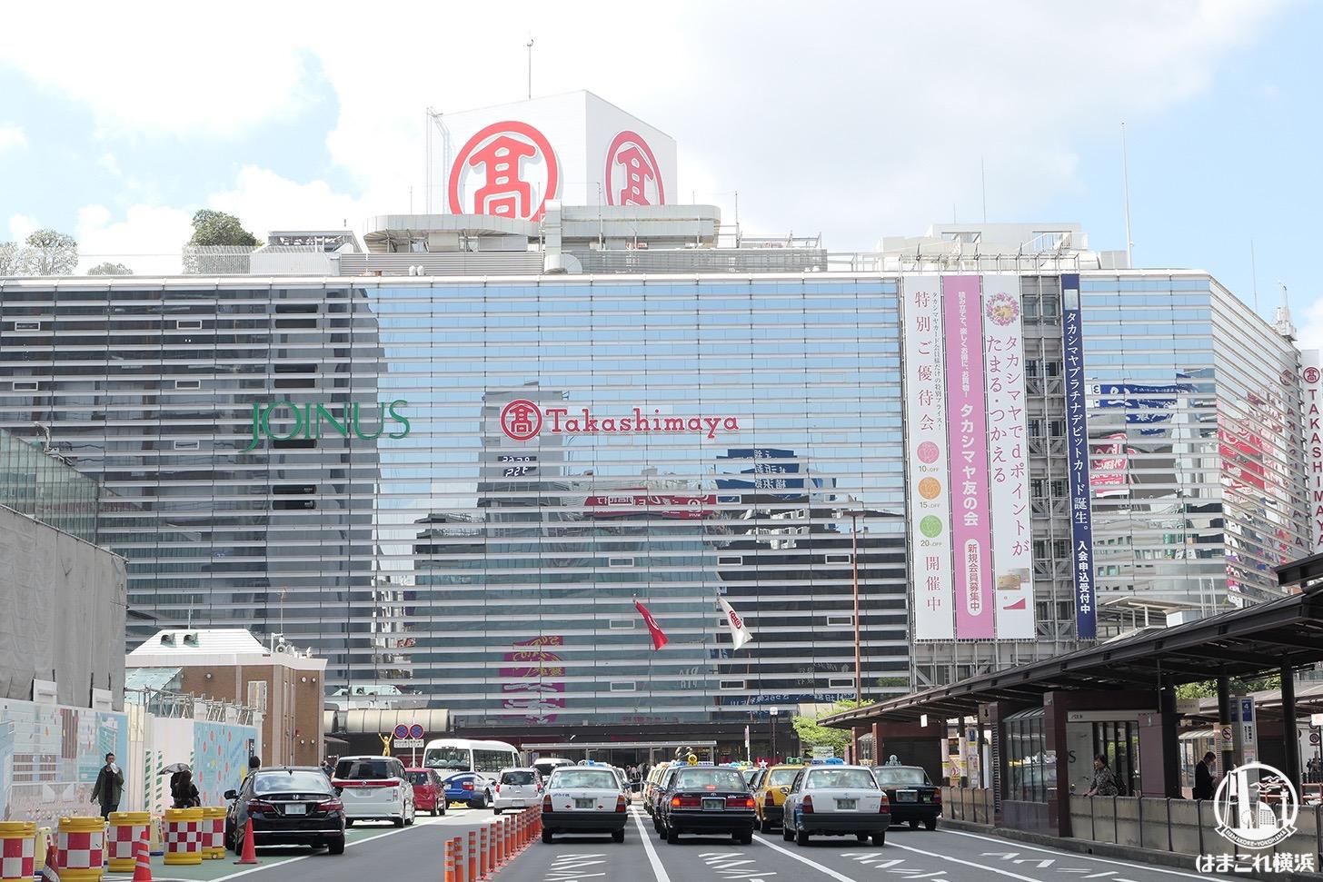 横浜高島屋、3月28日・29日臨時休業とレストラン営業時間短縮発表