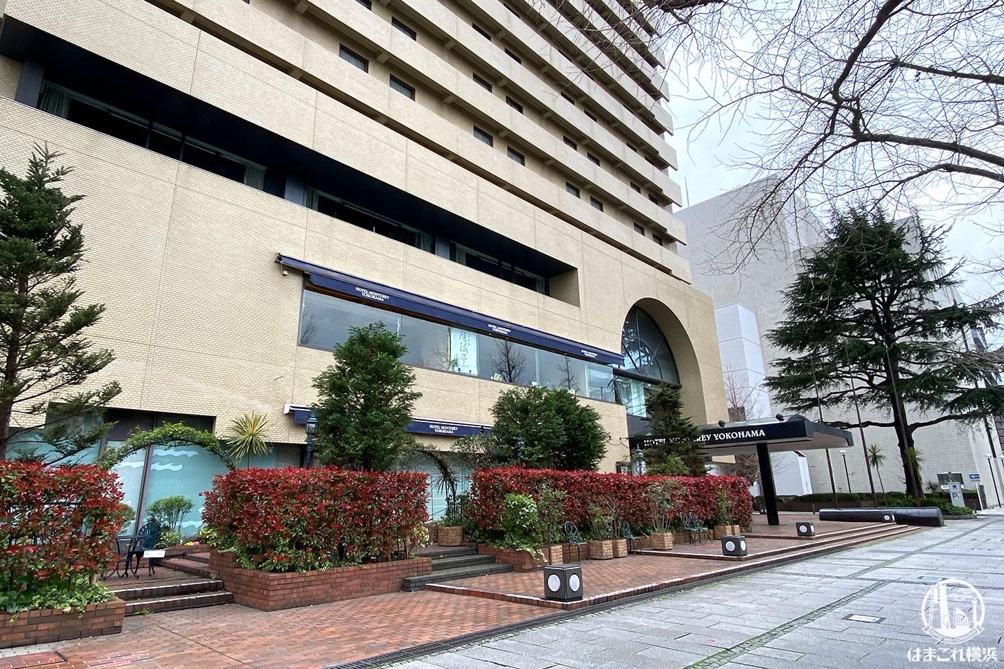 ホテルモントレ横浜、2020年5月末日に営業終了 5月1日からは休業