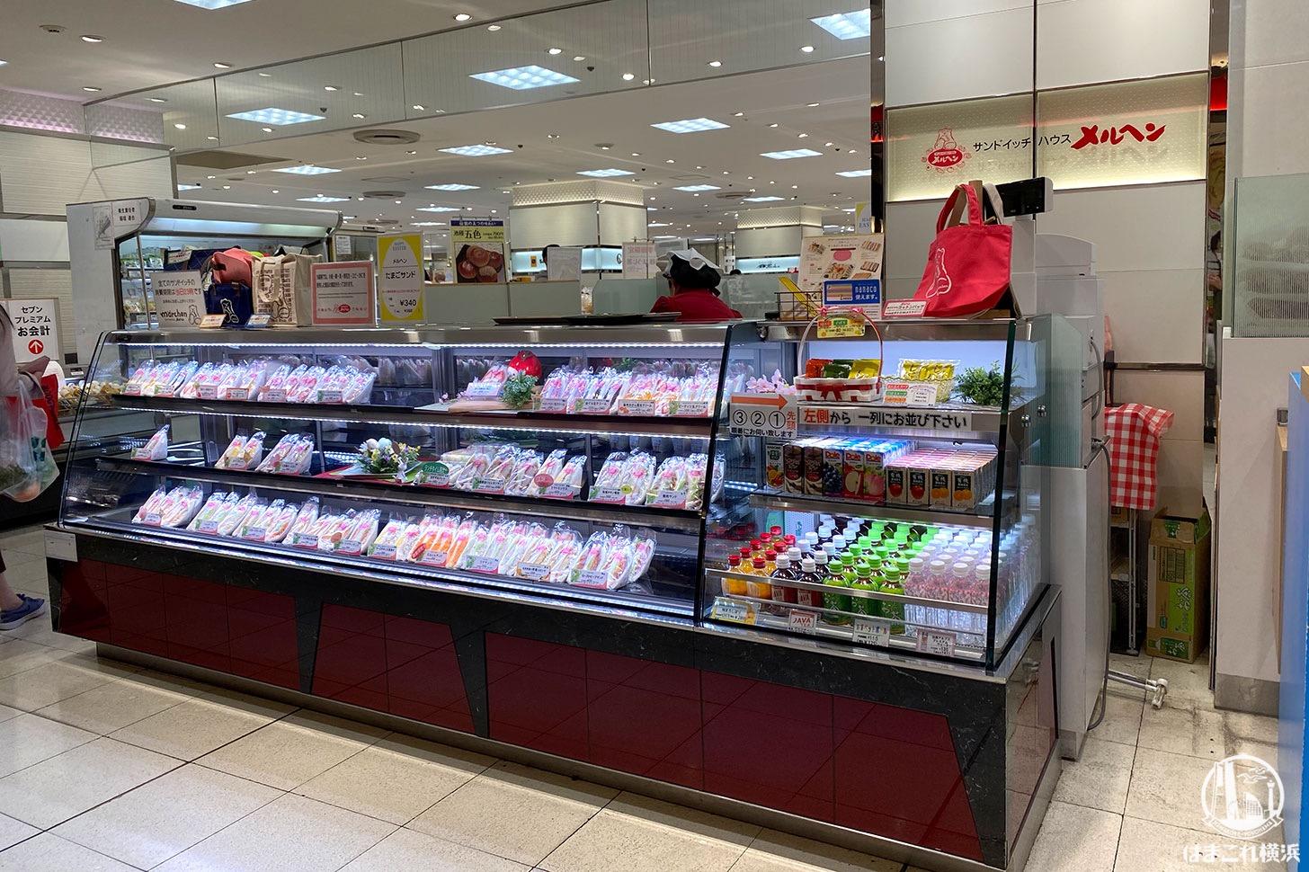 サンドイッチハウス メルヘン そごう横浜店