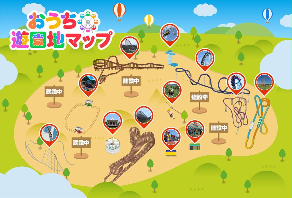 おうち遊園地マップ