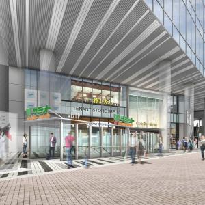 サミットストア 桜木町コレットマーレ店、開店日延期発表