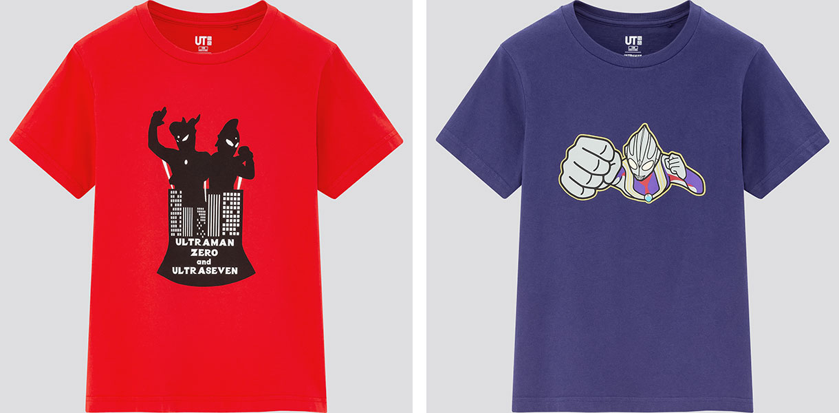 「ウルトラマン」Tシャツ