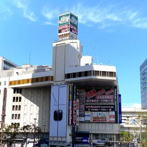 ヨドバシカメラ、マルチメディア横浜店含む一部店舗で一時休業
